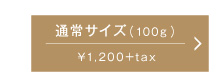 auromere(オーロメア) 歯磨き粉 フレッシュミント 100g