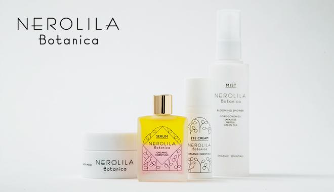 nerolira botanica(ネロリラボタニカ)