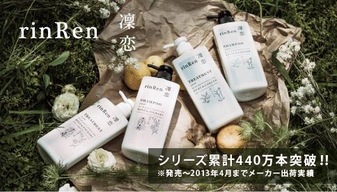https://sincere-garden.jp/SHOP/829668/list.html