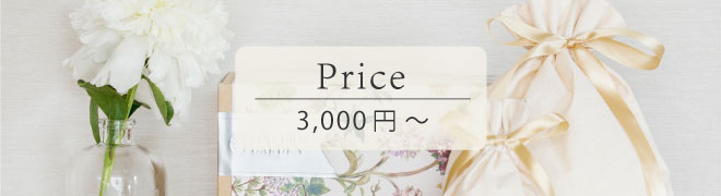 ギフトセット 3,000円〜