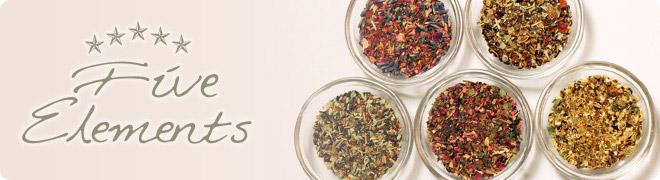 五行茶5種セット