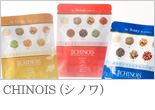 CHINOIS(シノワ)