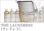 THE LAUNDRESS(ランドレス)