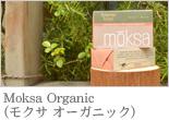 Moksa Organic(モクサオーガニック)