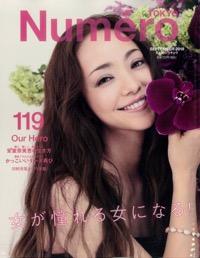 Numero TOKYO 9月号