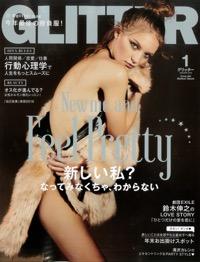 GLITTER 1月号
