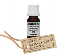 アタノールエッセンシャルオイルゼラニウム