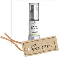 EVOセラムリアルC
