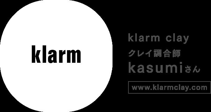 クレイ調合師kasumiさん