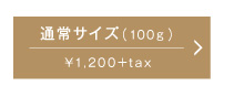 auromere(オーロメア) 歯磨き粉 ミントフリー 100g