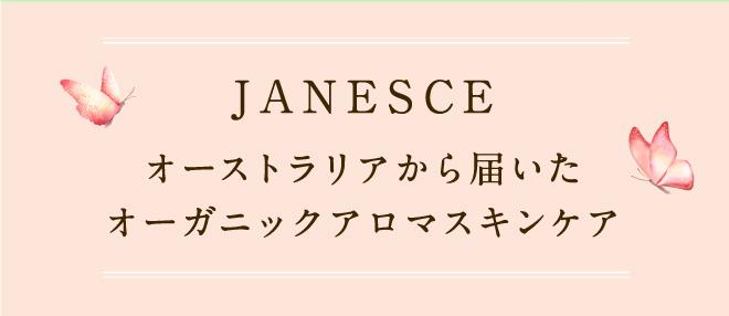 JANESCE